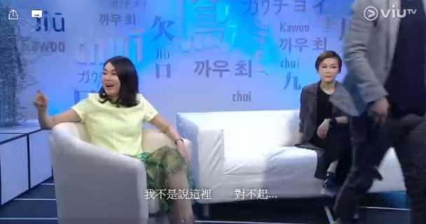 Nam ca sĩ bất ngờ bỏ ngang chương trình. Ảnh: HK.