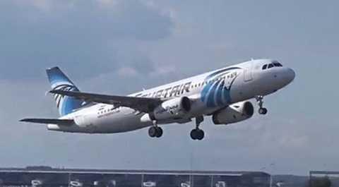 Một chiếc máy bay của EgyptAir