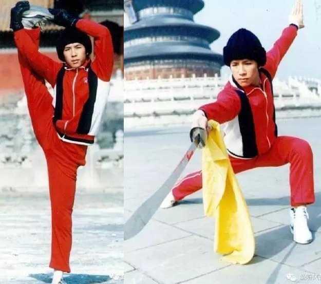 Chân Tử Đan đến Bắc Kinh năm 15 tuổi.