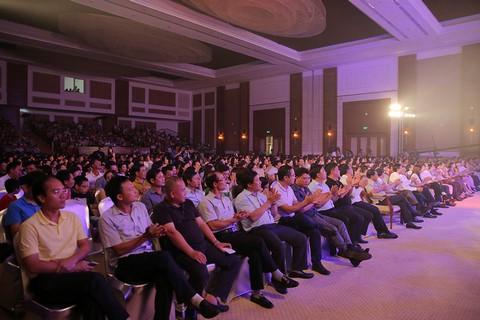 Khán phòng 1.300 chỗ của Trung tâm hội nghị quốc tế FLC Sầm Sơn không còn một chỗ trống