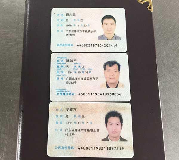 Giấy tờ tùy thân của ba thuyền viên trên chiếc tàu chở dầu xâm phạm chủ quyền biển Việt Nam - Ảnh: Hải đội 2 cung cấp