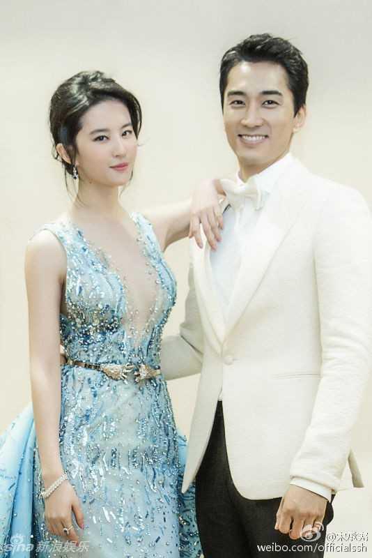 Lưu Diệc Phi im lặng trước tin chia tay Song Seung Hun. Ảnh: Sina.