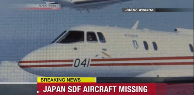 Hình ảnh chiếc máy bay mất tích trên bản tin Nhật Bản. Ảnh: NHK