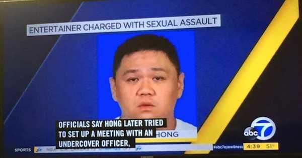 Minh Béo vừa bị bắt tại Mỹ vì tội lạm dụng tình dục trẻ em.