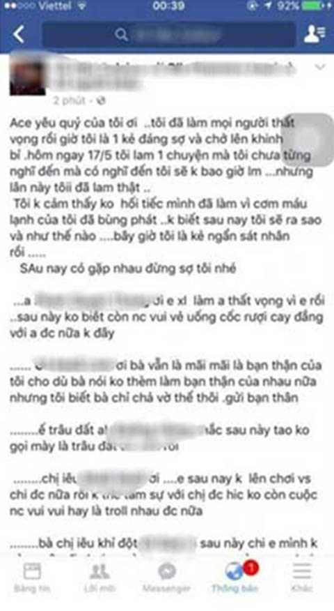Lời thú tội được cho là của Vũ Đình Hậu trên trang cá nhân, mạng xã hội facebook sau khi gây án, hiện trang cá nhân này đã đóng cửa.