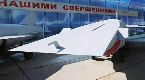 Tên lửa siêu thanh 3M22 Zircon