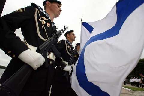 Lễ kỷ niệm ngày Hải quân Nga tại Baltiysk