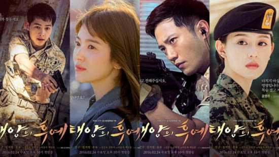 Poster phim Hậu duệ Mặt trời thuộc đài KBS.