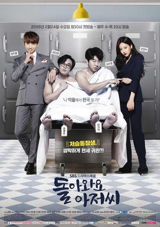 Bộ phim Quý ông trở lại do nhà đài SBS đầu tư đánh dấu sự trở lại của Bi Rain trên màn ảnh nhỏ.