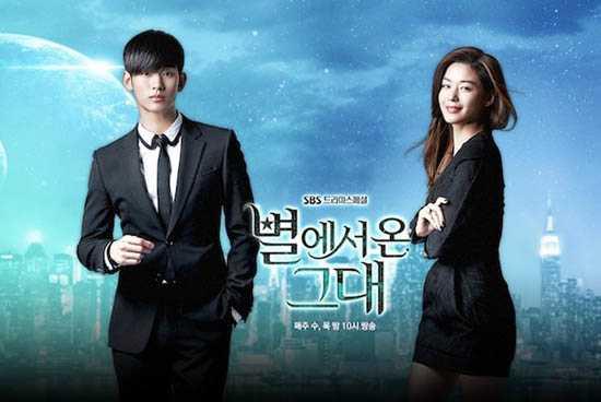 Bom tấn năm 2013 của đài SBS với sự tham gia của Kim So Hyun và Jeon Ji Huyn.