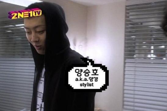Yang từng xuất hiện trên một show truyền hình
