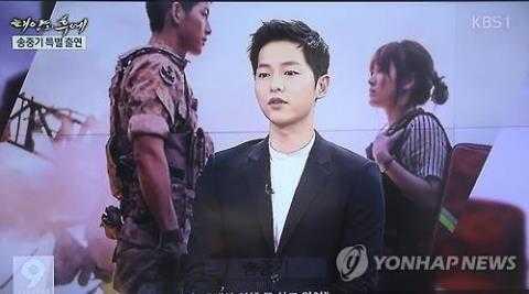 Song Joong Ki trong chương trình phỏng vấn của chương trình News 9 của KBS 1TV