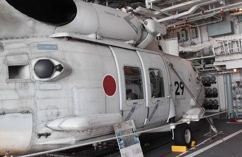 Trực thăng trinh sát SH-60 K trang bị trên tàu ARIAKE (DD 109).