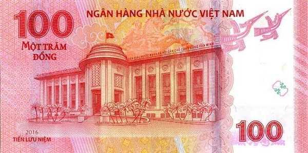 Tờ tiền lưu niệm mệnh giá 100 đồng sẽ được phát hành vào thời gian tới