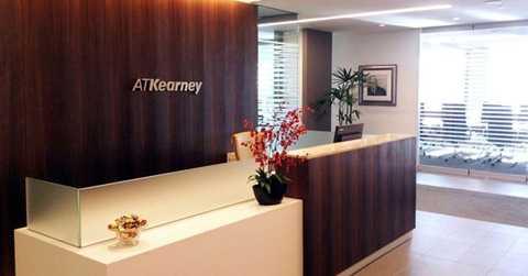 Hãng tư vấn A.T. Kearney đứng đầu danh sách của Glassdoor năm nay về thu nhập trung bình trả cho các nhân viên