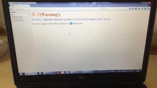 Cảnh báo khi truy cập vào trang web bị cấm tại Triều Tiên.