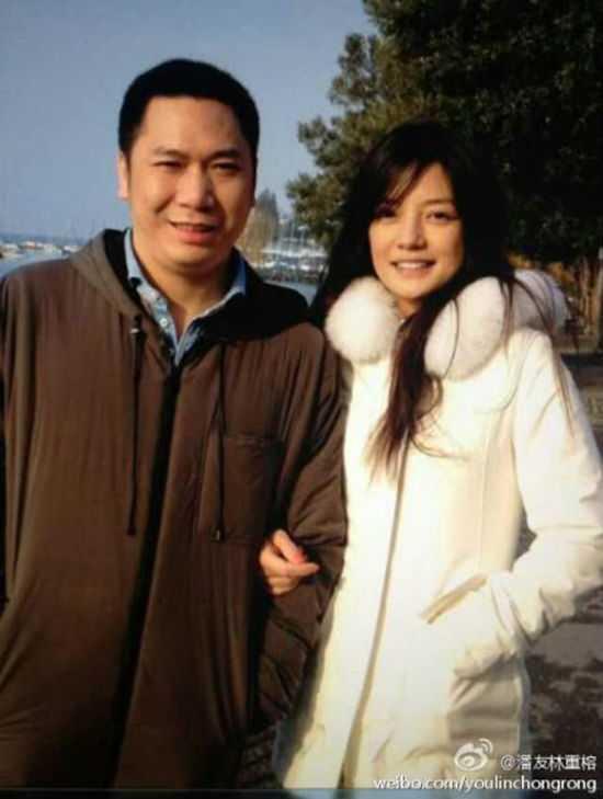 Vợ chồngTriệu Vylọt top 500 người giàu nhất Trung Quốc.