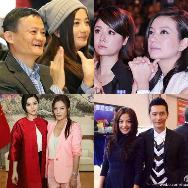 Triệu Vy có mối quan hệ thân thiết với rất nhiều tỷ phú, ngôi sao giàu cónổi tiếng.