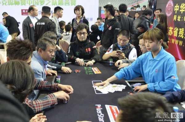 Vì những hình ảnh đánh bạc ở nước ngoài, hay Macau, Đài Loan, Uông Phong đã bị bác đơn. Ảnh: Ifeng.