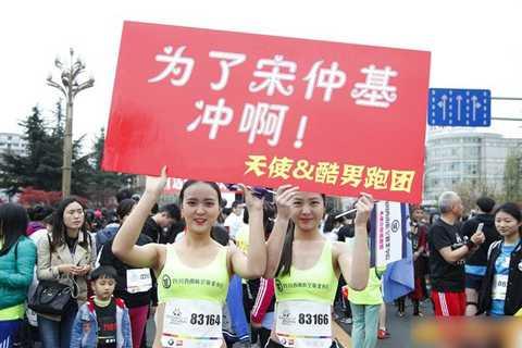 Các nữ tiếp viên tương lai thích thú với tấm biển vì Song Joong Ki mà họ sáng tạo ra.