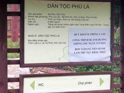 """Khai trương ngày 19/9/2010, Dự án mục   đích hướng đến một """"mái nhà chung"""" của 54 dân tộc Việt Nam. Tuy nhiên,   sau gần 6 năm đi vào hoạt động, dự án vẫn hết sức đìu hiu. Nhiều công   trình xây dựng, hiện vật xuống cấp nghiêm trọng."""