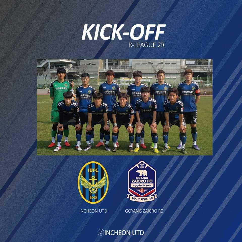 Xuân Trường sẽ sớm được thi đấu tại K-League