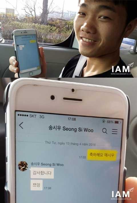Xuân Trường nhắn tin với đồng đội bằng tiếng Hàn