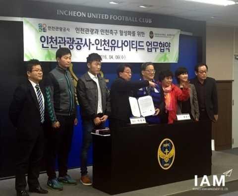 Xuân Trường làm Đại sứ quảng bá du lịch Incheon