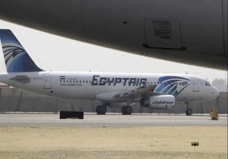 Máy bay của hãng hàng không EgyptAir