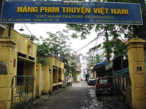 Hãng Phim truyện Việt Nam ở Thụy Khuê, Tây Hồ, Hà Nội