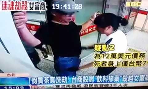 Chân dung nghi can được chụp lại từ clip của Kênh truyền hình TVBS .