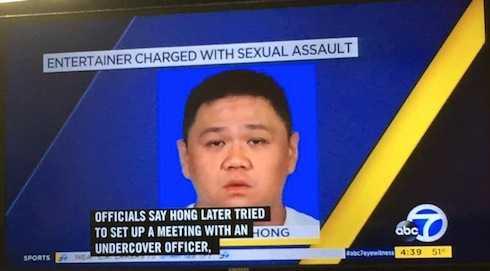 ABC News cũng đã đưa tin về việc Minh Béo bị bắt khi cố gắng sắp xếp một cuộc hẹn với một cảnh sát chìm tại Green Grove.