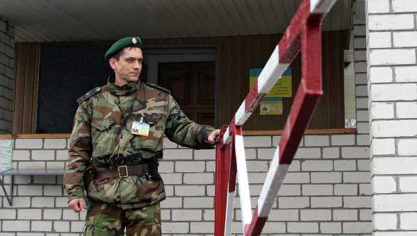 Lính biên phòng Ukraine