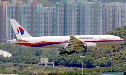 Một chiếc máy bay của hãng Malaysia Airlines