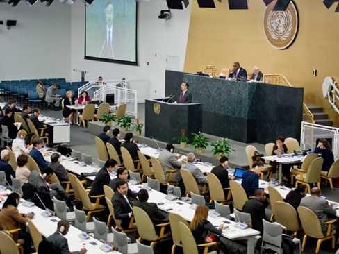 Một cuộc họp tại Đại hội đồng Liên hợp quốc