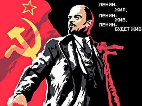 Những người cộng sản ở Crưm cũng kêu gọi tưởng niệm ngày sinh Lenin