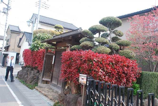 Cảnh nông thôn ở Nhật
