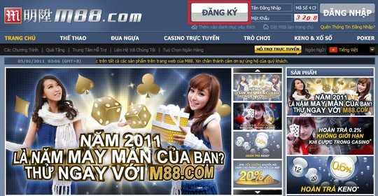 Giao diện trang web đánh bạc M88 thời điểm trước khi bị cơ quan điều tra khởi tố vụ án