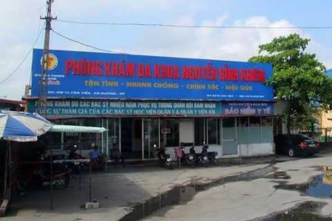 Phòng khám Đa khoa Nguyễn Bỉnh Khiêm, nơi xảy ra vụ án lập khống hóa đơn chứng từ chiếm đoạt tiền BHYT của Nhà nước