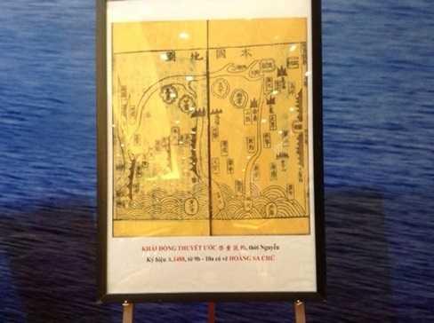 Bản đồ trong cuốn Khải đồng thuyết ước thời Nguyễn