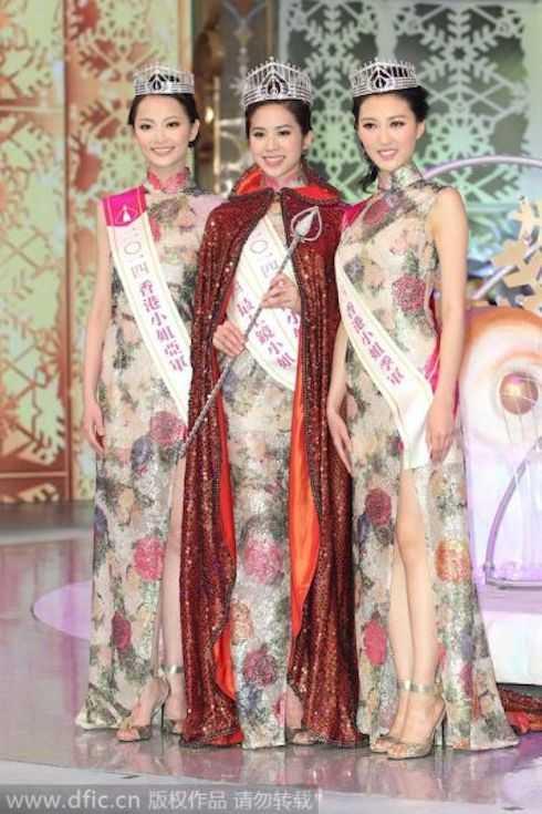 Hoa hậu và hai Á hậu của cuộc thi.