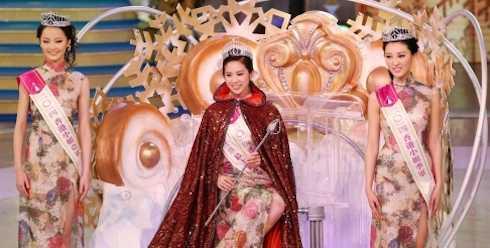 Veronica Shiu có thân hình mảnh dẻ với chiều cao khiêm tốn.