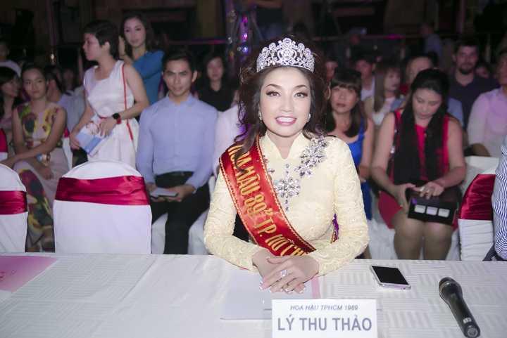Lý Thu Thảo được biết đến là hoa hậu đầu tiên và cũng là duy nhất của cuộc thi Hoa hậu Việt Nam do thành đoàn TP.HCM tổ chức năm 1989.