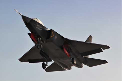 Chiến cơ J-31 mới công bố của Trung Quốc