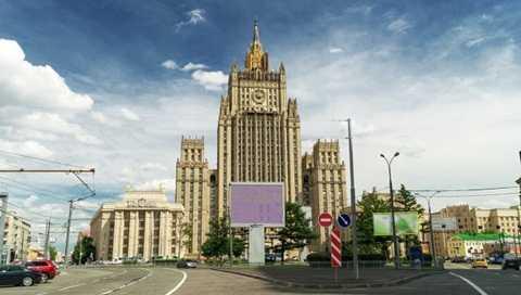 Trụ sở Bộ Ngoại giao Nga