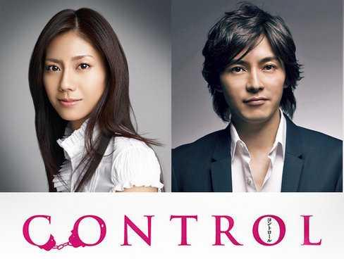 Hai nhân vật chính trong bộ phim Khống chế Segawa Rio (trái) và Nagumo Jun (phải).