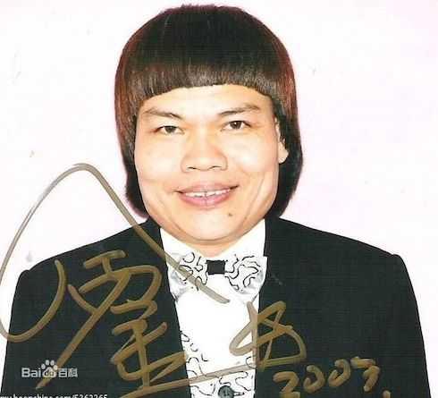 Bát Lưỡng Kim nổi tiếng nhờ xấu trai.