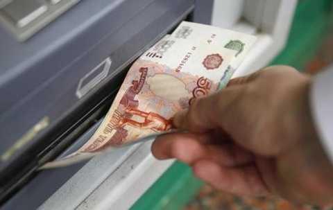 Đồng rúp Nga đang mất giá thê thảm - Ảnh minh họa