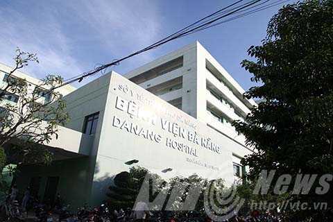 Bệnh viện Đà Nẵng, nơi dự kiến sẽ điều trị cho ông Nguyễn Bá Thanh trong thời gian ở Việt Nam