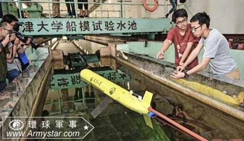 Robot Hải Yến của Trung Quốc trong khu vực thử nghiệm tại Đại học Thiên Tân